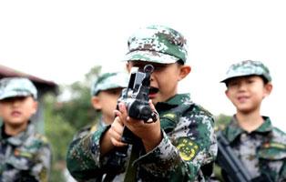 「安徽军事」2021合肥未来领袖行为习惯塑造夏令营(28天)