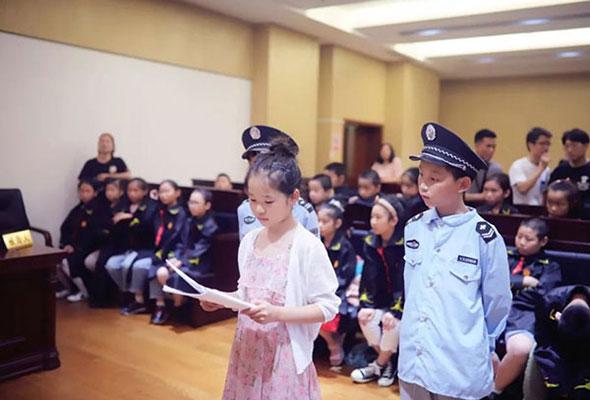 2021苏州夏令营(5天)