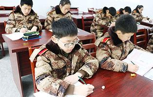 「上海拓展」2021虹狼西点精品军事训练冬令营(5天)|逆境成长 · 保持向上