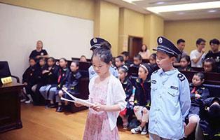 「上海学能」2021冬令营(5天)|研学定制《法学营》一场头脑风暴震撼来袭