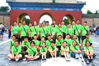 暑假北京名校夏令营有哪些?特色活动推荐