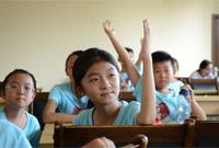 北京夏令营哪家比较专业?