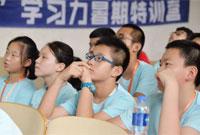 北京可以参加的夏令营项目有哪些?