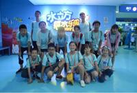 北京14岁夏令营活动有哪些?