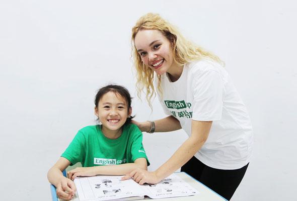 「广东学能」2021东莞英语夏令营(14天)| 英语教学结合营地活动提升英语实用能力