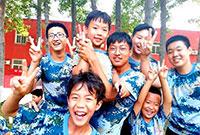 北京西点训练夏令营有什么独特之处?
