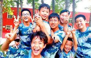「北京军事」2021西点好习惯养成夏令营(21天)