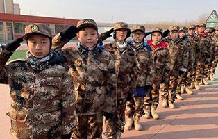 「北京户外 」2021领秀少年演讲学院西点军事冬令营(8天)
