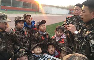 """「北京拓展 」2021""""我是特种兵""""军事体验冬令营(5天)"""