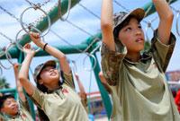 吃苦夏令营有哪些活动安排和拓展项目?