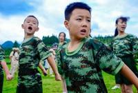 重庆6到10岁的夏令营有哪些?