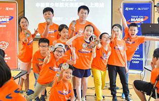 「北京科技」2021航天PBL丨下一个地球-中国青少年航天训练夏令营招募开启(6天)