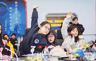 「天津航天」2021长五火箭在你面前组装测试夏令营(5天)零距离探秘中国航天黑科技