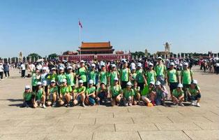 「北京研学」2021学子北京梦想之旅(6天)| 孩子,你的目标是哪所大学
