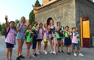 【陜西文化】2020西安歷史探索研學夏令營(6天)