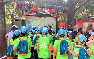 「北京研学」2020学子梦想之旅夏令营(7天)