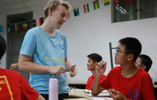 「北京学能」2021U Dream 外交官国际青少年夏令营(6天)