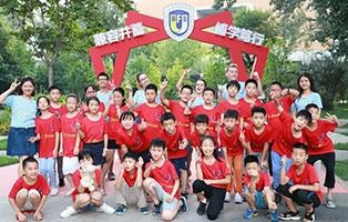"""「北京学能」2021 U Dream """"英语词霸"""" 词汇速记国际夏令营(7天)"""