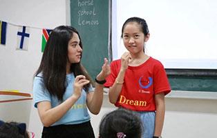 """「北京口才」2021 U Dream """"口语达人""""口语浸泡国际夏令营(7天)"""