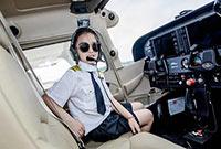 航空夏令营行程安排