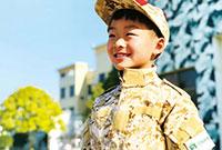 湖南青少年军事夏令营一般多少钱?
