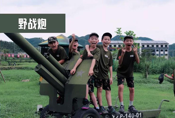 2021铁甲少年:少年指挥官·陆军特训夏令营(6天)