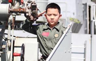 「浙江军事」2021战舰少年:少年指挥官·海军特训夏令营(6天)