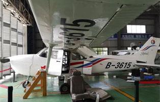 「浙江科技」2021杭州飞鹰计划航空冬令营(3天)