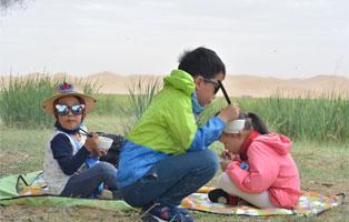 """「内蒙古沙漠」2021营地产品之""""自然博物""""夏令营(5天)丨沙漠博物馆,探秘沙漠自然生态亲子"""