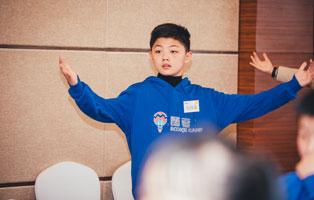 「江苏拓展」2021苏州少年未来官夏令营 (6天)