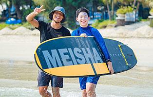 「广东海滨」2021S-surfing惠州冲浪专业夏令营-双月湾(6天)