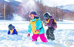「吉林户外」2020-2021V-together滑雪亲子冬令营·松花湖(6天)