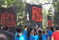 南京主题夏令营,特色主题活动推给您!