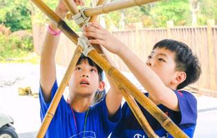 「福建拓展」2021厦门香草园户外挑战夏令营(5天) | 来大自然,汲取成长的力量