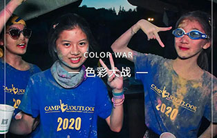 「上海学能」2021哈利波特魔法英语训练夏令营(6天)