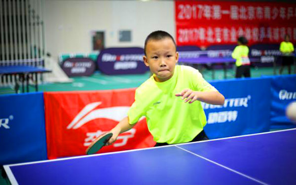 暑期適合青少年參加的乒乓球夏令營機構有哪些?