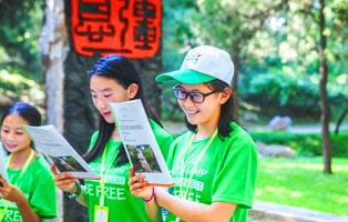 「北京名校」2020清北名师夏令营 (6天)| 每个逐梦名校学子的踏板