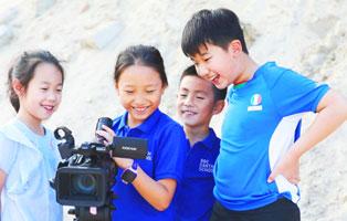 「福建摄影」2021厦门BBC地球学院夏令营(6天)| 以培养地球公民和高效的终生学习者为目标