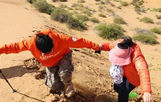 「内蒙古沙漠」2021腾格里大漠征途夏令营(6天)| 一次突破自我成长界限的挑战