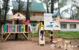 「北京拓展」2020国庆森林建造师营(5天)