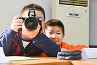 摄影夏令营适合多大的孩子参加 报名条件是什么