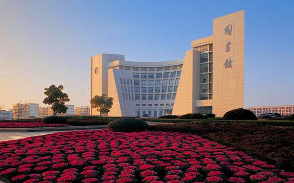 上海大學優秀高中生夏令營報名條件有哪些?