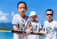 深圳有哪些国庆假日营活动?