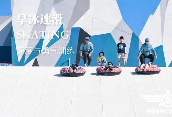 2021魔都中国青少年飞行训练夏令营(5天)