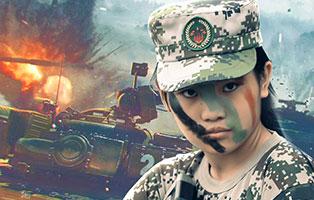 「上海军事」2021年西点精英女兵特训夏令营-火凤凰(14天)
