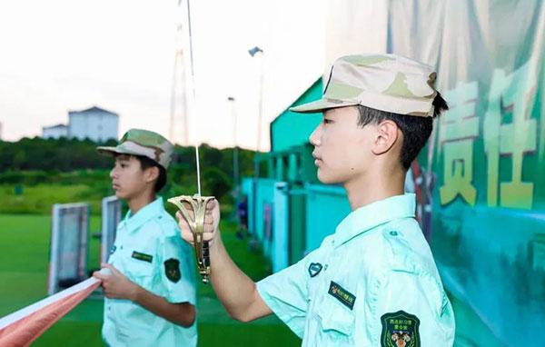 「上海军事 」2021西点好习惯之国旗护卫队国庆夏令营(5天)怀揣大大爱国情!