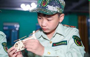「上海军事」2021西点好习惯之军工实战夏令营(7天)