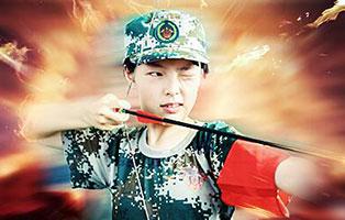 「上海军事」2021年西点精英女兵特训夏令营-火凤凰(7天)