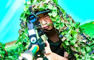 「上海军事」2021西点好习惯之将帅特训夏令营(14天)