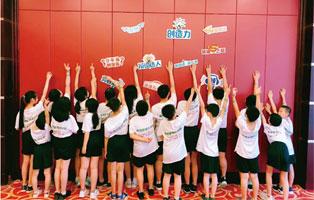 「安徽学能」2021学习习惯夏令营(5天)| 康奈尔笔记+艾宾浩斯遗忘曲线+番茄时间法+四心法则
